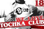 WE LOVE TOCHKA CLUB