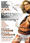 TO4KA HOUSE SESSION 2011-06-04 lounge cafe «THE HOUSE» Киров