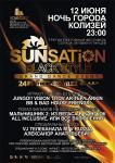 SUNSATION 2011-06-12 Колизей Киров